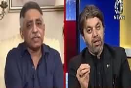 Debate Between Muhammad Zubair And Ali Muhammad Khan on PTI's Mini Budget
