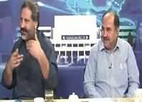 Debate With Nasir (30 October Ko Kia Hoga) – 7th October 2016
