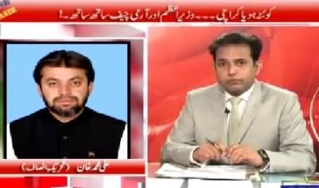 Debate With Nasir (Army Chief Aur Prime Minister Saath Saath) – 19th February 2015