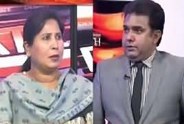 Debate With Nasir (Aurat Ka Society Mein Maqaam) – 26th February 2017