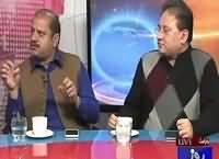 Debate With Nasir (Biggest Issue of Pakistan) – 25th November 2016