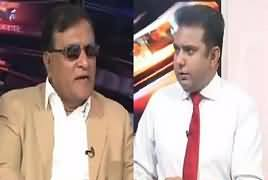 Debate With Nasir (Business Community & Next Budget) – 9th April 2017