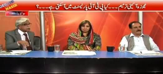 Debate With Nasir (Can PTI Return Back To Parliament?) – 27th February 2015