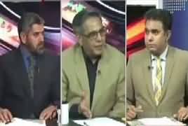 Debate With Nasir (Climate Changes And Its Effects) – 29th October 2017