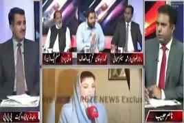 Debate With Nasir (Difference Between NA-120 & NA-4) – 28th October 2017