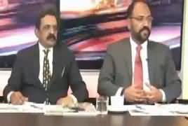 Debate With Nasir (Discussion on Current Issues) – 19th February 2017