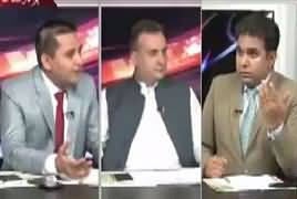Debate With Nasir (Discussion on Current Issues) – 20th August 2017