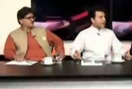 Debate With Nasir (Discussion on Current Issues) – 23rd April 2017