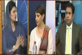 Debate With Nasir (Discussion on Current Issues) – 23rd April 2019