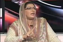 Debate With Nasir (Firdous Ashiq Awan Exclusive Interview) – 3rd June 2017