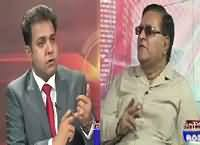 Debate With Nasir (Fraud in Business Council) – 5th June 2016