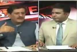 Debate With Nasir (Govt Institutions & World Food Program) – 23rd June 2017