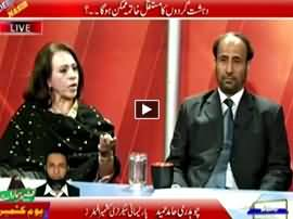 Debate With Nasir Habib (Human Rights Violation in Kashmir) - 5th February 2015