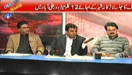 Debate With Nasir Habib (PTI Jalsa in Larkana, Kamyab Ya Nakaam?) - 21st November 2014