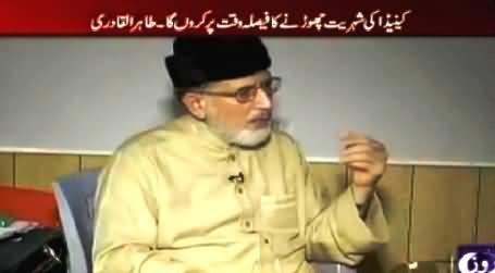 Debate With Nasir Habib (Tahir Ul Qadri Special Interview) – 3rd October 2014