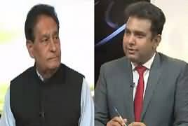 Debate With Nasir (Increase in Foreign Loans) – 14th April 2017