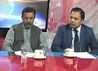 Debate With Nasir (India & Afghanistan Relations) – 16th September 2016