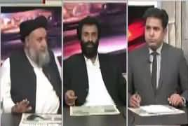 Debate With Nasir (Issues of Balochistan) – 4th November 2017