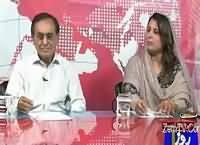 Debate With Nasir (Jahangir Tareen Aur Nawaz Sharif Ki Off Shore Companies) – 1st May 2016