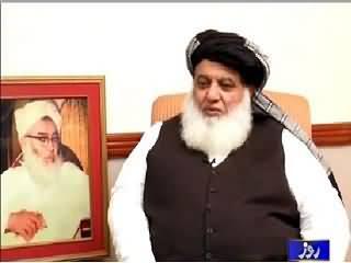 Debate With Nasir (JUIF Ne PTI Ko Senate Election Mein Shikast De Di) – 13th March 2015