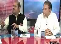 Debate With Nasir (Kashmir Phir Laho Laho) – 15th July 2016