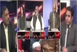 Debate With Nasir (Kasur Mein Bachon Se Ziadati) – 12th January 2018