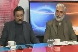 Debate With Nasir (Military Courts) – 7th January 2017
