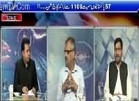 Debate With Nasir (Mina Incident, Reasons?) – 3rd October 2015