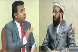 Debate With Nasir (Minister of Religious Affairs) – 3rd February 2017