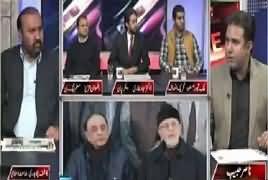 Debate With Nasir (Model Town Report) – 8th December 2017