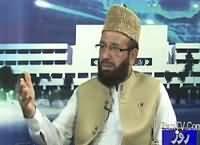 Debate With Nasir (Nawaz Sharif Ke Jalse) – 29th April 2016