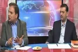 Debate With Nasir (Nikah Nama Tabdeel Hona Chahiye?) – 14th January 2017