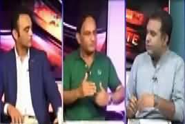 Debate With Nasir (Pakistan Vs India Match) – 17th June 2017