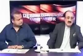 Debate With Nasir (Panama Case Ka Faisla) – 24th February 2017