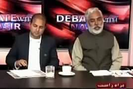 Debate With Nasir (Panama Case Ka Faisla Kab Aaye Ga) – 19th March 2017