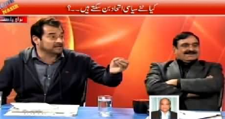 Debate With Nasir (PMLN Clean Sweep in Punjab Assembly) – 5th March 2015