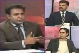 Debate With Nasir (PPP Ya Sirf Bilawal?) – 22nd January 2017