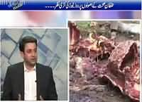 Debate With Nasir (Public Awareness For Health) – 19th September 2015