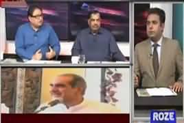 Debate With Nasir (Raymond Davis, Panama JIT) – 2nd June 2017