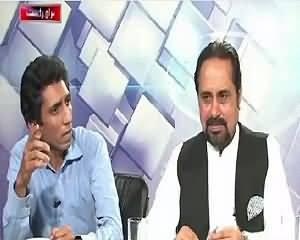 Debate With Nasir (Reason Behind Zardar's Remarks Against Army) – 19th June 2015