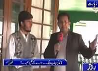 Debate With Nasir (Special From Quaid-e-Azam Residency) – 19th February 2016