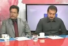 Debate With Nasir (Statement of Rana Sanaullah) – 13th January 2017