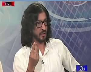 Debate With Nasir (What Is Going to Happen with PPP?) – 3rd July 2015