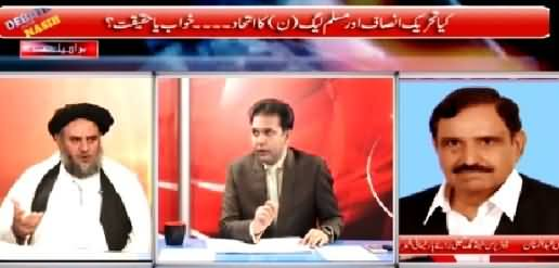 Debate With Nasir (When Petrol Crisis Will End?) – 22nd January 2015