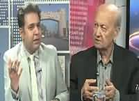 Debate With Nasir (Who Will Be New Army Chief?) – 10th July 2016