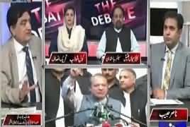 Debate With Nasir (Will PPP Help Nawaz Sharif) – 3rd November 2017