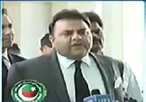 Decision on Imran Khan, Jehangir Tareen disqualification case will come within a week, PML-N govt in a systematic manner taking Pakistan to chaos - Fawad Chaudhry media talk