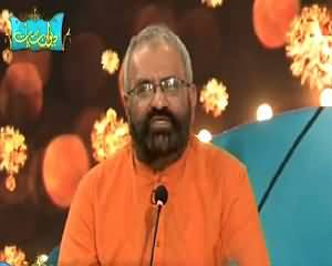Deewan-e-Siyasat (EID Special ) – 18th July 2015