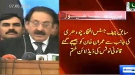 Defamation Notice Deadline Over: Iftikhar Chauhdry to File Defamation Case Against Imran Khan