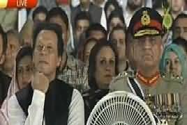 Defence Day Function At GHQ (Complete Show) – 6th September 2018